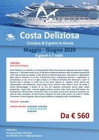 Crociera-di-8-giorni-in-Grecia-offerte-agenzia-di-viaggi-Bari-AQVATRAVEL-it