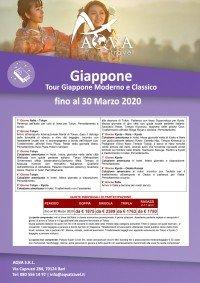 Giappone-Tour-Giappone-Moderno-e-Classico-offerte-agenzia-di-viaggi-Bari-AQVATRAVEL-it