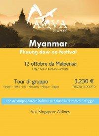 Myanmar - phaung daw oo festival -tour di gruppo