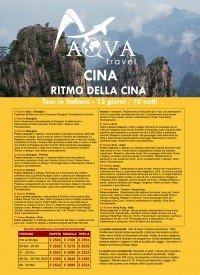 RITMO DELLA CINA Tour in italiano - 12 giorni / 10 notti