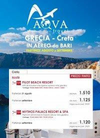 GRECIA - Creta IN AEREO da BARI PARTENZE AGOSTO e SETTEMBRE