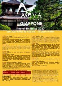 GIAPPONE Tour Sulle Orme dei Samurai - 12 Giorni 9 Notti